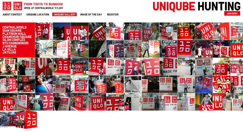 uniqlo uniqube hunting 3